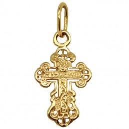 Złoty Krzyżyk prawosławny z białym złotem S złoto 585
