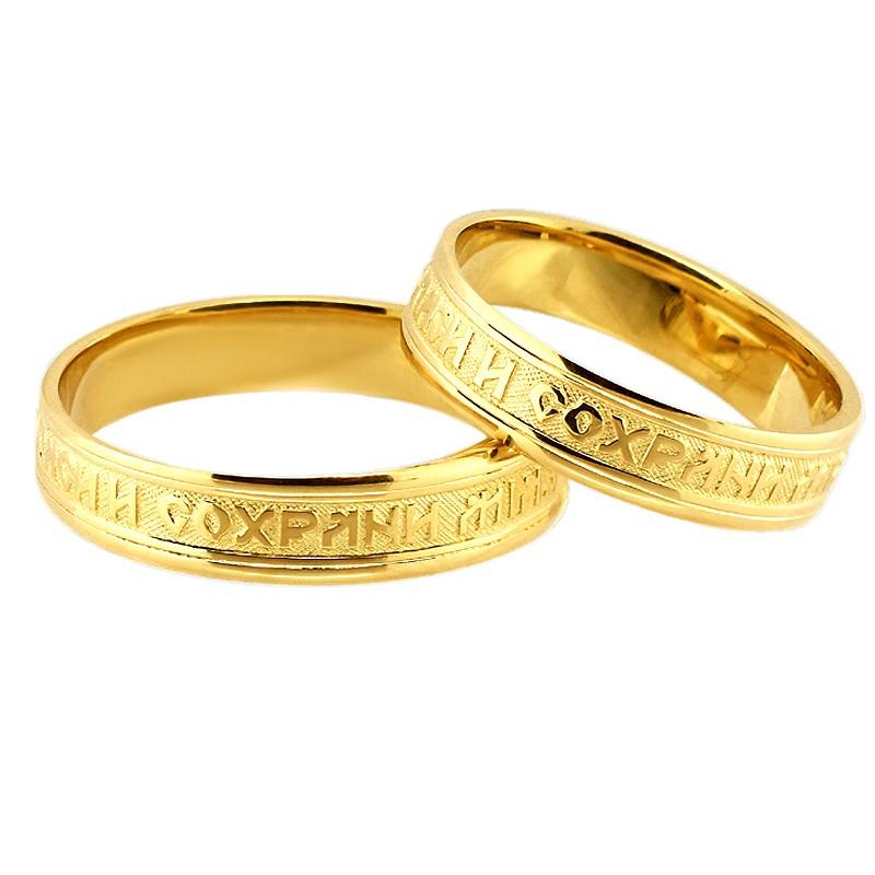 Obrączki prawosławne grawerowane zewnętrznie  pr. 585 na zamówienie