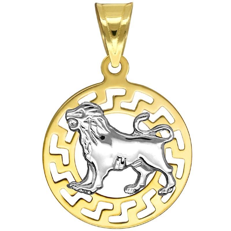 Lew znak zodiaku przywieszka pamiątka z białym złotem 585