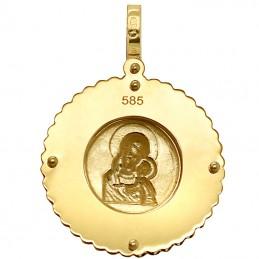 Złoty medalik Matka Boża  Pamiątka 4,79g złoto pr.585