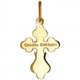 Złoty Krzyżyk prawosławny S złoto 585