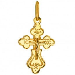 Złoty Krzyżyk prawosławny S...