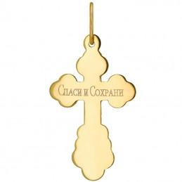 Złoty Krzyżyk prawosławny monastyr złoto 585