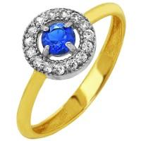 Pierścionki Złote [Już Od 381,00 zł] ∙ King Gold